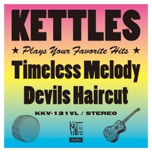 kettles_h1_1200